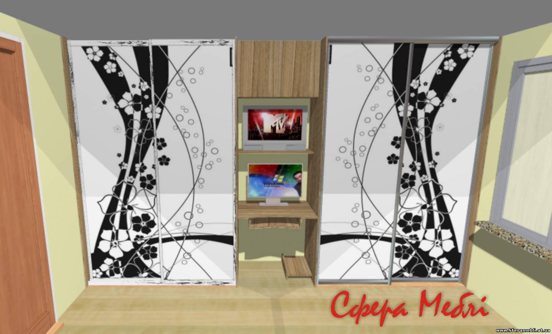 Online проект меблів у тернополі